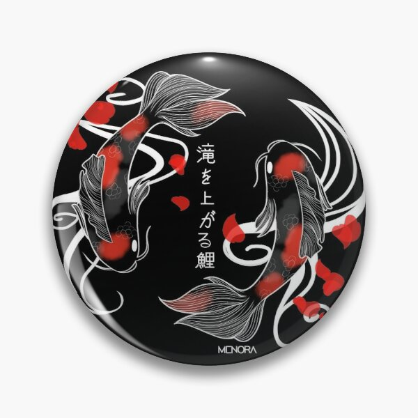 Carpes Koï (Dark version) nageant dans l'eau Badge