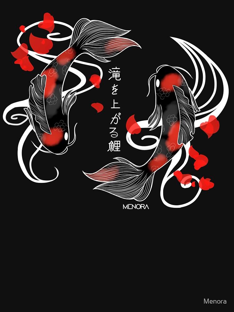 «Carpes Koï (Dark version) nageant dans l'eau» par Menora