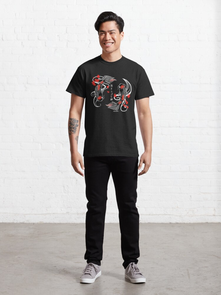 T-shirt classique ''Carpes Koï (Dark version) nageant dans l'eau': autre vue