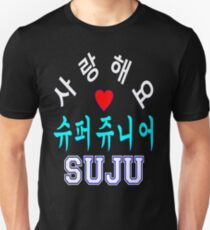 ㋡♥♫SaRangHaeYo(I Love You) K-Pop Boy Band-Super Junior Clothing & Stickers♪♥㋡ Unisex T-Shirt