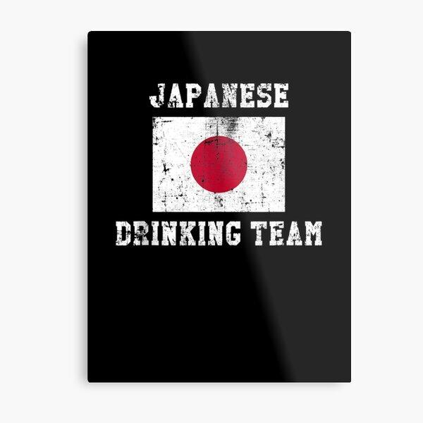 Japanese Drinking Team National Pride Metal Print