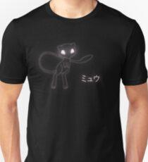 mew ネオン Unisex T-Shirt