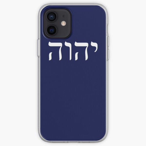 JHVH YHVH Tetragrammaton Hebrew God Name Yahweh iPhone Soft Case