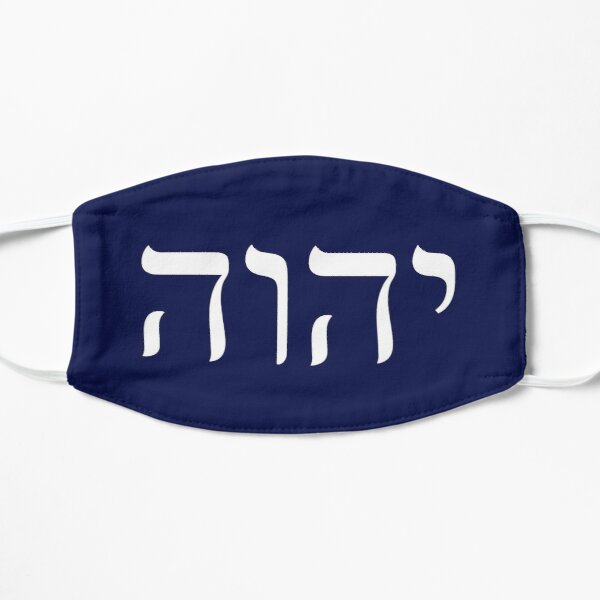 JHVH YHVH Tetragrammaton Hebrew God Name Yahweh Flat Mask