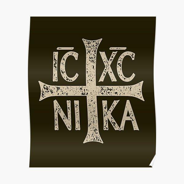 IC XC NI KA Christogram Cross Orthodox Christian Graphic Poster