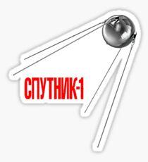 Sputnik Sticker