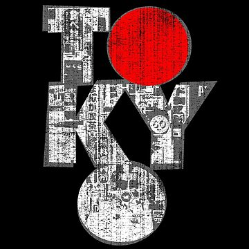 Tokyo city, Japan by CoolTees