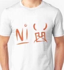 Monty Python Knights of Ni  Unisex T-Shirt