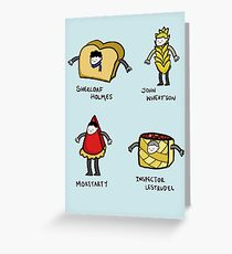 Bakery Street & Shortcake Yard Greeting Card