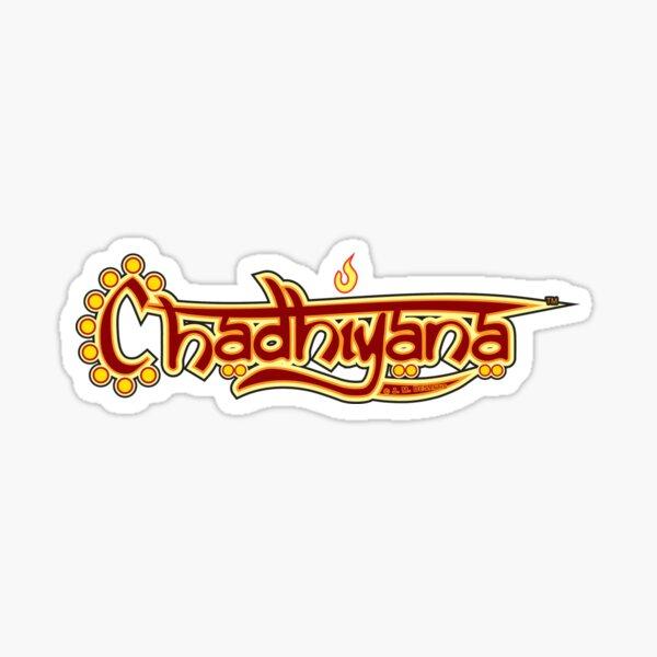 Chadhiyana Logo Sticker