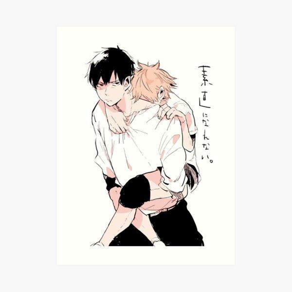 Poor Hinata Art Print