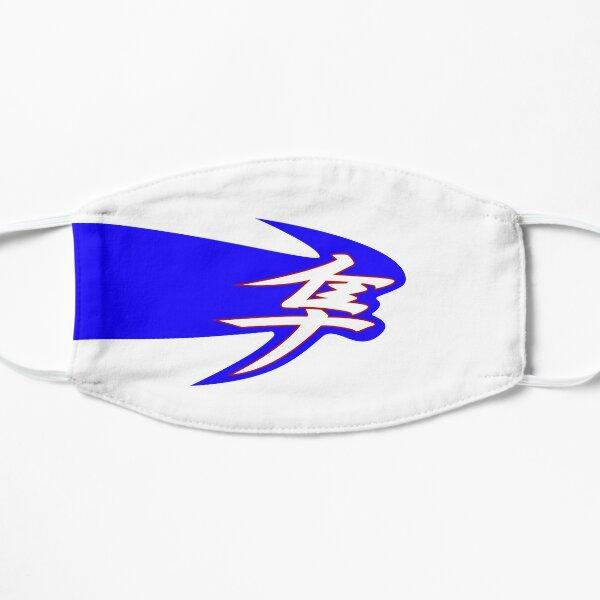 Bleu Hayabusa Masque sans plis