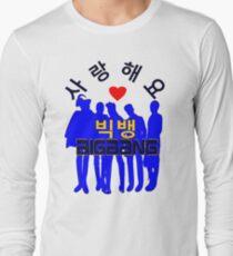♥♫Love BigBang Cool K-Pop Clothes & Phone/iPad/Laptop/MackBook Cases/Skins & Bags & Home Decor & Stationary♪♥ Long Sleeve T-Shirt