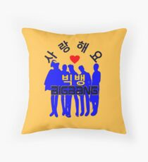 ♥♫Love BigBang Cool K-Pop Clothes & Phone/iPad/Laptop/MackBook Cases/Skins & Bags & Home Decor & Stationary♪♥ Throw Pillow