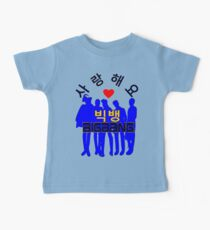♥♫Love BigBang Cool K-Pop Clothes & Phone/iPad/Laptop/MackBook Cases/Skins & Bags & Home Decor & Stationary♪♥ Kids Clothes