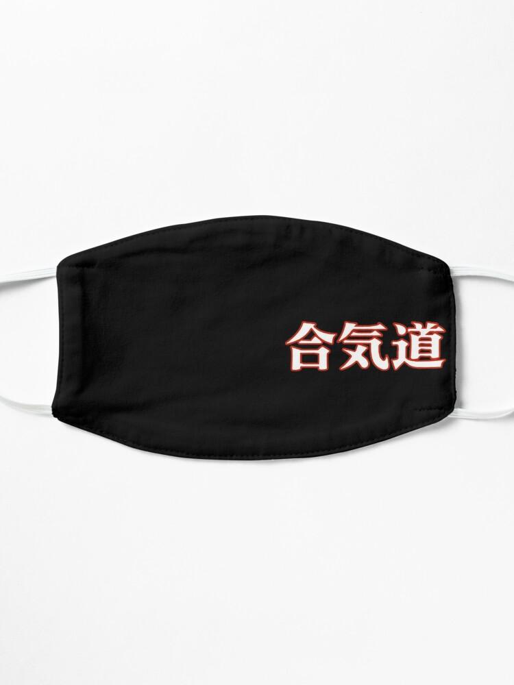 Alternate view of Aikido Kanji Mask
