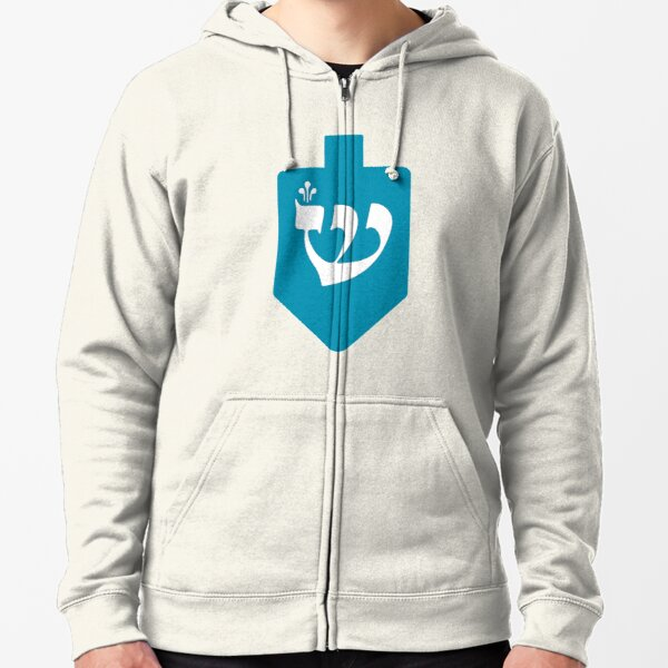 Turquoise Hanukkah Dreidel with the Letter Shin. Zipped Hoodie