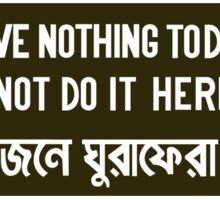 """If You Have Nothing to Do, Please Do Not Do It Here"" Sign, Bangladesh Sticker"