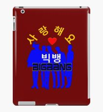 ㋡♥♫Love BigBang K-Pop Clothing & Stickers♪♥㋡ iPad Case/Skin