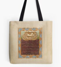Decorated Text Page - Vere Dignum Monogram (1025 - 1050 AD) Tote Bag