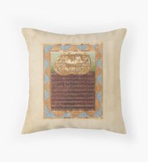 Decorated Text Page - Vere Dignum Monogram (1025 - 1050 AD) Throw Pillow