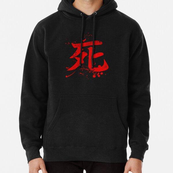 Death Kanji Symbol Pullover Hoodie