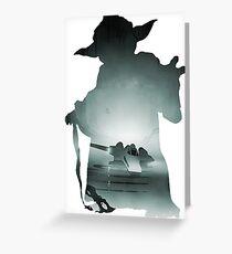 Yoda Silhouette Greeting Card