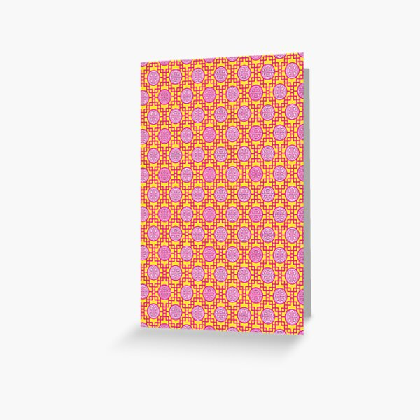 Chinese Geometrics - Pink Greeting Card