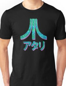 Unisex Atari Japanese Fuji Logo T-shirt in a range of colours