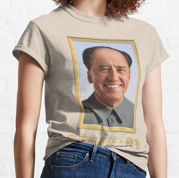 Joe Biden of the CCP Classic T-Shirt
