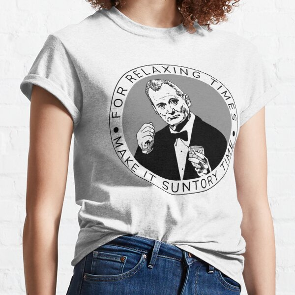 Bill Murray Suntory Time Classic T-Shirt
