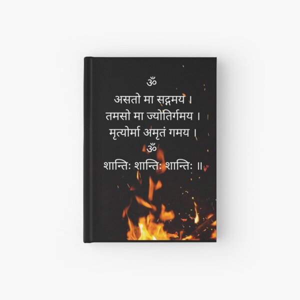 Mantra Hardcover Journal