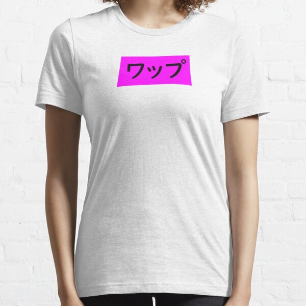 WAP - Cardi & Megan - Japanese Katakana - Tokyo Pop Aesthetic Essential T-Shirt