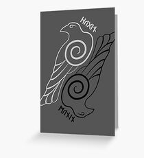 Hugin & Munin Greeting Card