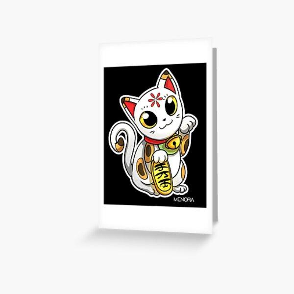 Maneki Neko -Chat de la Chance Japonais Carte de vœux