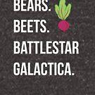 «Osos. Remolachas Battlestar Galactica. - La oficina» de SarGraphics