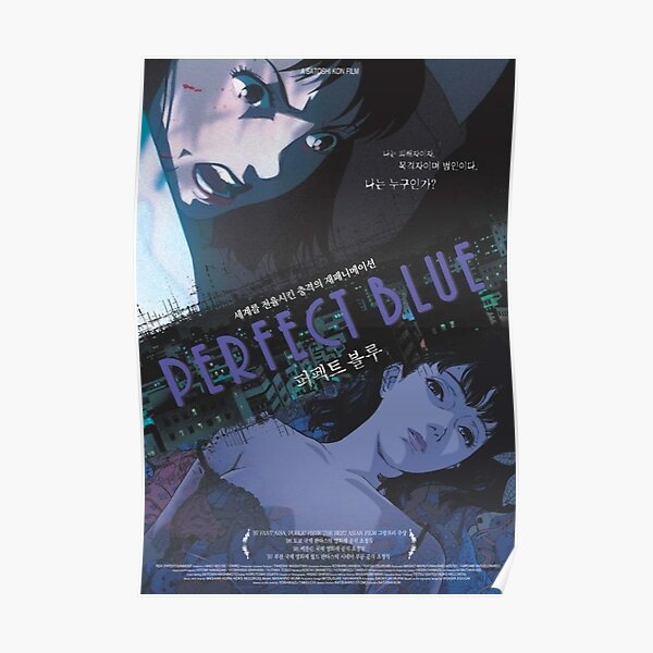 perfect blue (korean poster) Poster