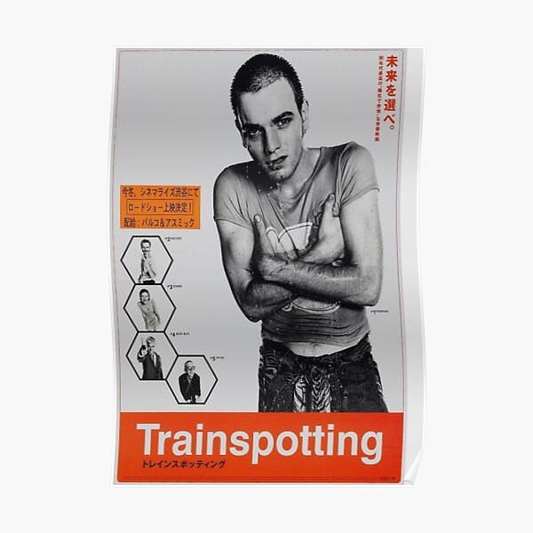 trainpotting (cartel japonés) Póster