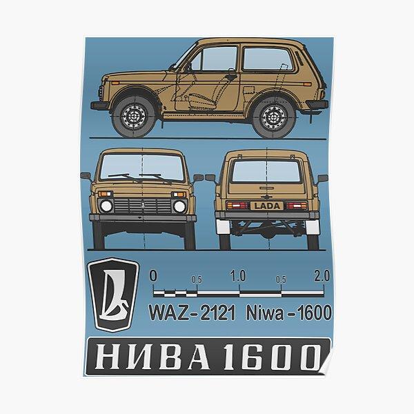 Lada Niva (beige) Poster