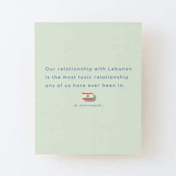 Toxic Relationships Wood Mounted Print