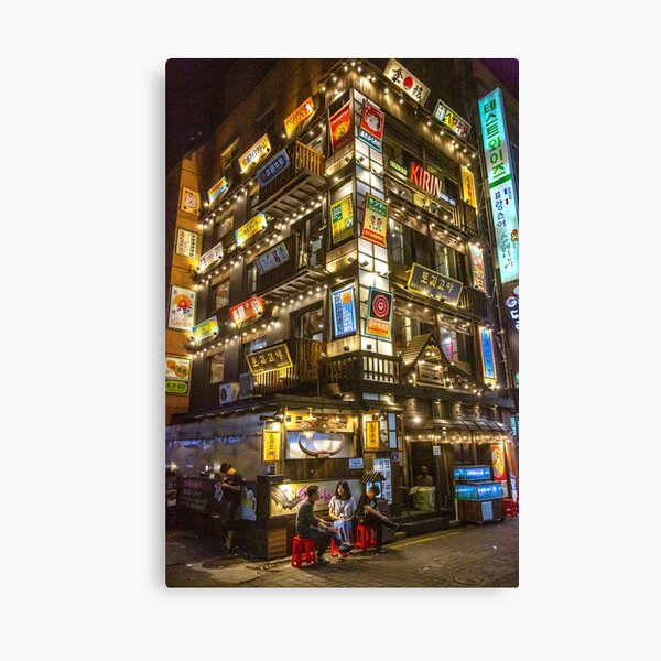 Golden Lights in Seoul Canvas Print