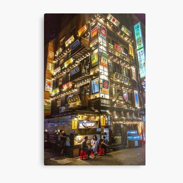 Golden Lights in Seoul Metal Print