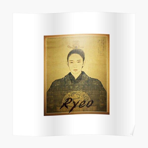 4th Prince Wang So | Moonlovers Scarlet Heart Ryeo Kdrama Poster
