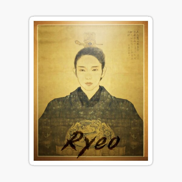 4th Prince Wang So | Moonlovers Scarlet Heart Ryeo Kdrama Sticker