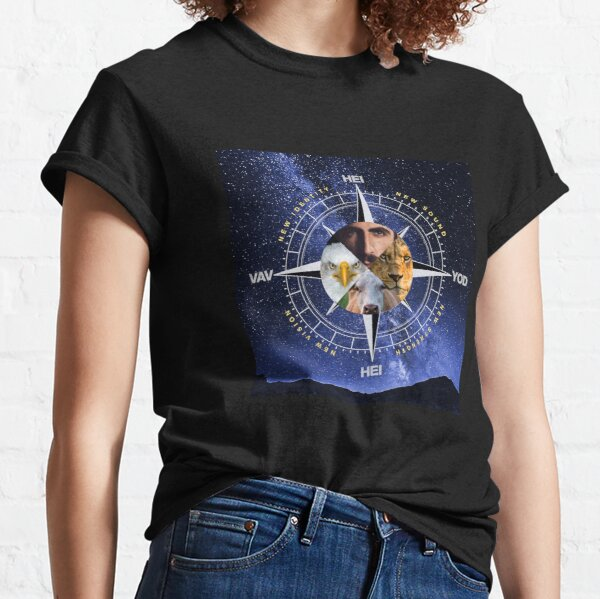 YHVH New Heavens and Earth Classic T-Shirt
