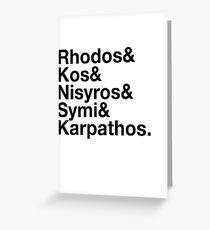 Dodecanese Islands Ampersand Design Greeting Card