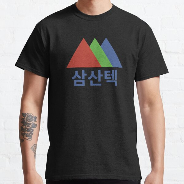Start-Up - SAMSAN TECH (Hangul) Classic T-Shirt