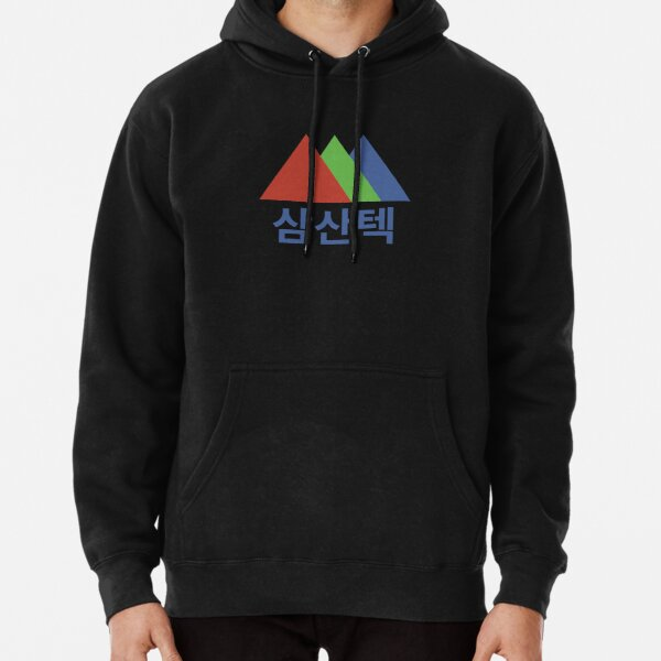 Start-Up - SAMSAN TECH (Hangul) Pullover Hoodie