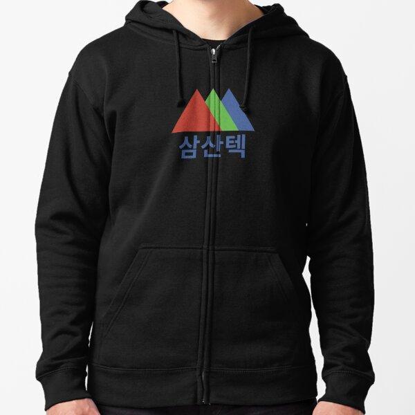 Start-Up - SAMSAN TECH (Hangul) Zipped Hoodie