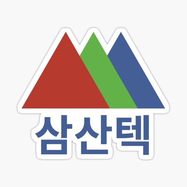 Start-Up - SAMSAN TECH (Hangul) Sticker